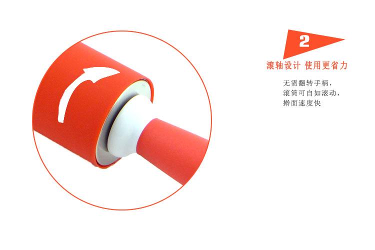 擀面杖图形logo设计
